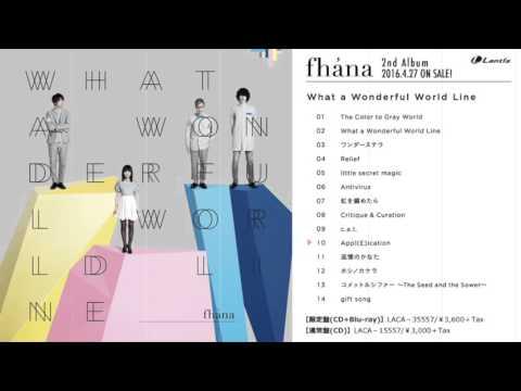 fhána / 2nd Album 「What a Wonderful World Line」 - 試聴動画