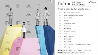 fhána 2nd Album 「What a Wonderful World Line」試聴動画