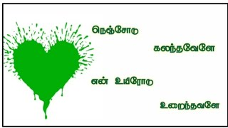 Sembaruthi serial | Nenjodu kalanthavale green screen template