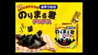 公式ページ http://norimarukun.jp のりまる君は、安全で美味しい国産の...
