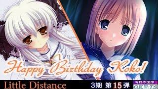 桃田佳世子 - Little Distance