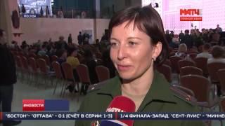 В Национальном центре управления обороной состоялось чествование военных спортсменов