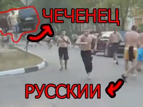 ОДИН против толпы. Чеченец разогнал русских националистов
