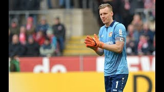 Welcome To Arsenal Bernd Leno But Which Keeper Will Leave Cech or Ospina! | AFTV Transfer Daily