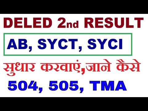 NIOS DELED 2nd Semester Result में AB,SYCT,SYCI सुधार करवाएं