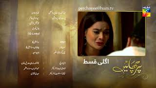 Parchayee Episode #28 Promo HUM TV Drama
