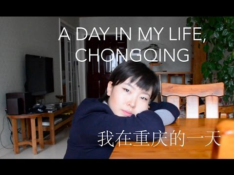 Vlog 70: My Typical Work Day in China (Chongqing)