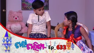 Tara Tarini | Full Ep 633 | 16th Nov 2019 | Odia Serial - TarangTV