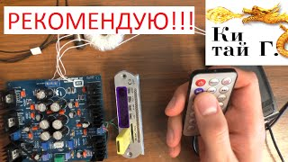 USB PLAYER И УСИЛИТЕЛЬ ДЛЯ НАУШНИКОВ(, 2015-07-20T08:11:58.000Z)
