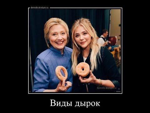 Очень некультурные Русские демотиваторы. ВСЯ СУТЬ БАБ. Best Demotivators.