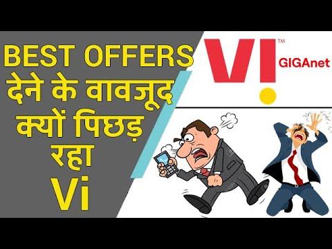 Vi (Vodafone Idea) Lagging Behind Jio & Airtel