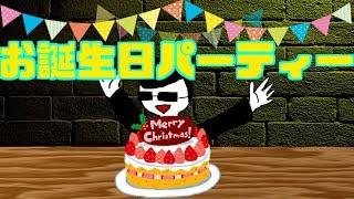 [LIVE] 【初見さん歓迎】卍鮫島お誕生日配信卍【VTuber】