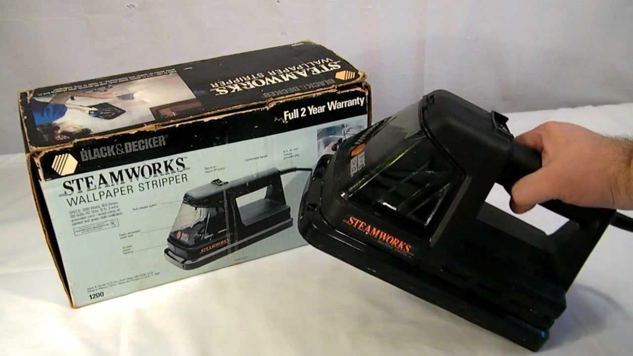 BLACK & DECKER STEAMWORKS WALLPAPER STRIPPER STEAMER - YouTube