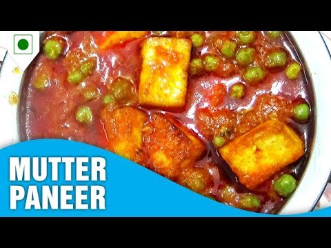how to make mutter paneer in hindi
