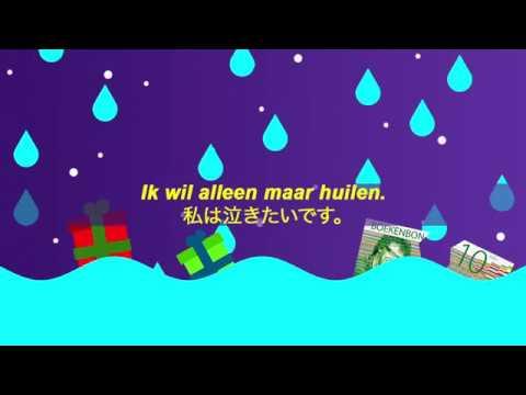 Stippenlift - Huilen (Kerst)