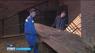 Смотреть видео Башкирский драматический театр имени Мажита Гафури уезжает на гастроли в Москву онлайн