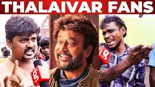 Thalaivar Fans at Petta FDFS Ticket Booking | Rohini Theatre