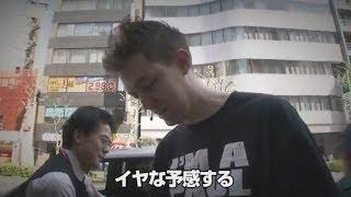 [ジャンバリ.TV]NO LIMIT -ノーリミット- 第52話(1/4)《トム》【ハーデス】