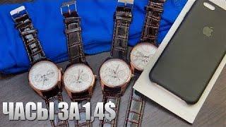 видео Часы оптом из Китая