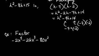 العوملة Trinomials من شكل x^2+bx+c