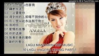 10 LAGU MANDARIN-ANGELA 安祈爾 PART 1