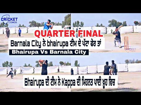 #Bhairupa(Kaapa Fhullokheri & Laddi Burj Rajgarh) Vs #Barnala_Lali_City COSCO CRICKET 2019