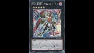 Yu-Gi-Oh ZEXAL all Numbers!