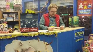 Коробка желаний. Розыгрыш в магазине Игровед у метро Обводный канал (Санкт-Петербург).