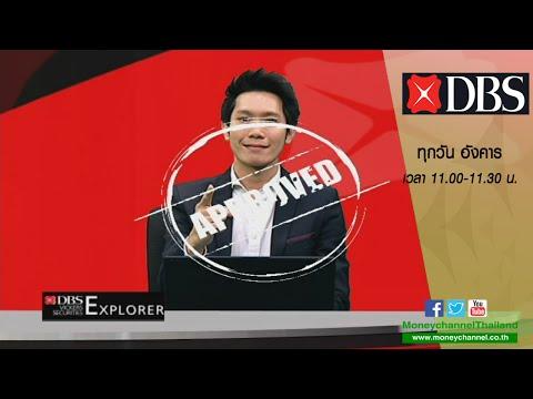 DBS Explorer : DBS Explore BrainBOX [12-01-2016] Part 3