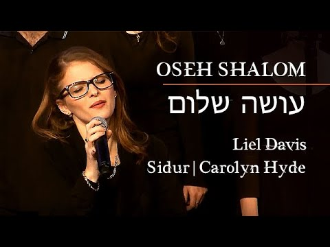 Oseh Shalom - He Who Makes Peace - A Beautiful Hebrew Worship Song HD-Messianic JEWS