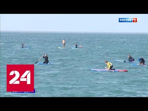 Не время отдыхать: курорты, пансионаты и санатории закрываются до июня - Россия 24