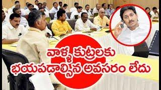 Chandrababu Teleconference With TDP Leaders Over YCP Blackmailing Politics | Mahaa News