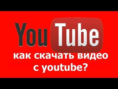 Узбекистана Гюльчехру как скачть видео с ютуба случае вальмовой