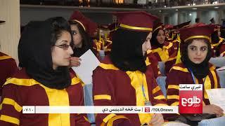 LEMAR NEWS 12 January 2018 / د لمر خبرونه ۱۳۹۶ د مرغومي ۲۲