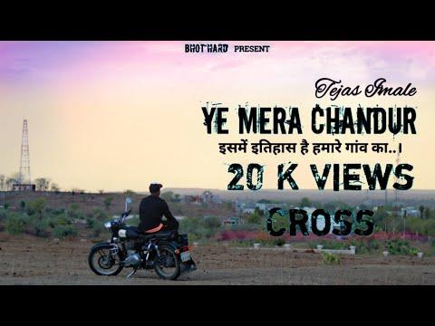 Yeh Mera Chandur | Tejas Imle | The Chandur Railway Rap Song |