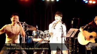 「on Friday afternoon」 日時:2011年7月22日(金曜日) 場所:鰻谷 燦...