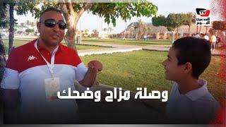 وصلة مزاح وضحك بين الجماهير «المصرية والتونسية» قبل مباراة أنجولا بـ«السويس»