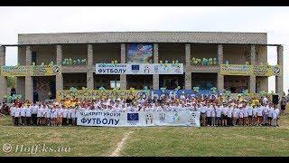 Фестиваль відкриті уроки футболу у смт. Нижні Сірогози. Відео - m i x