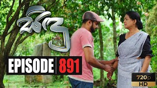 Sidu | Episode 891 06th January 2020 Thumbnail
