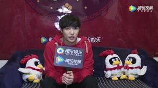 170127 EXO Lay Zhang Yixing 张艺兴 @ Tencent Video Interview thumbnail