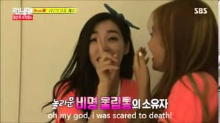 [ENG SUB] Tiffany & Yuri Funny moment SNSD on Running Man
