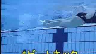 [游泳教學] 自由式六腳一手,北腳一手,兩腳一手