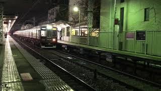 阪急神戸線夜の岡本駅で5000系特急など撮影 2018/12/06