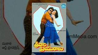Srivari Priyuralu Telugu Full Movie || Vinod Kumar, Aamani || Muthyala Subbaiah || Raj Koti