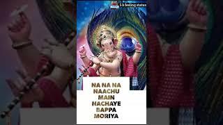 SADDA DIL BHI TU | NEW GANESHJI FULL SCREEN WHATSAPP STATUS| S k feeling status
