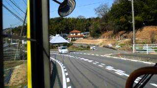 【前面展望】片上~鶴海~長船駅【日生運輸バス・東鶴山線】
