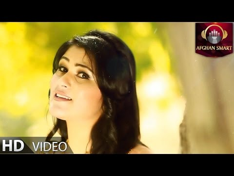 Brishna Amil - Da Kily Chenarona OFFICIAL VIDEO HD