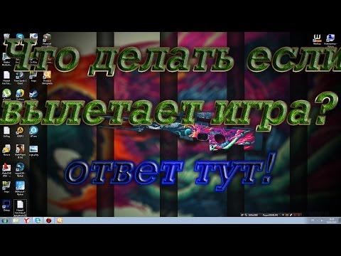 Компьютерная помощь онлайн.