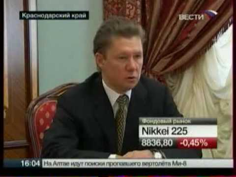 Ukraine-Gazprom.D.Medvedev And  A.Miller.09.01.09.Part 1
