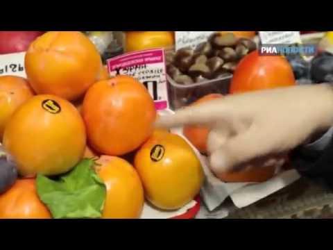 Хурма (фрукт) – польза и вред хурмы, калорийность. Хурма